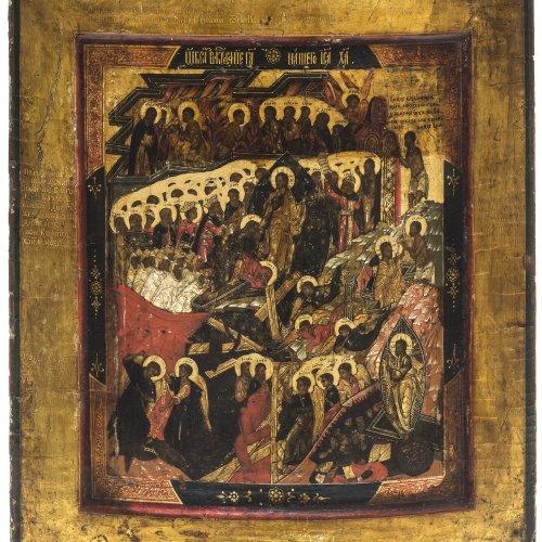 Ikone. Russland, 18./19. Jh. Szene aus dem Leben Christi. Tempera/Holz. 36 x 30 cm. Besch., berieben.